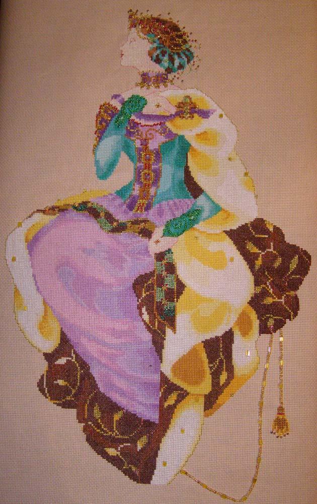 Королева Осени